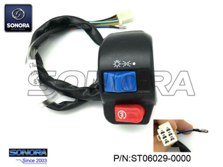 BAOTIAN BT49QT-9D3 (2B) Handle switch assy RIGHT ( P/N:ST06029-0000) TOP QUALITY