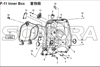 F-11 Inner Box for XS125T-16A Fiddle III Spare Part Top Quality