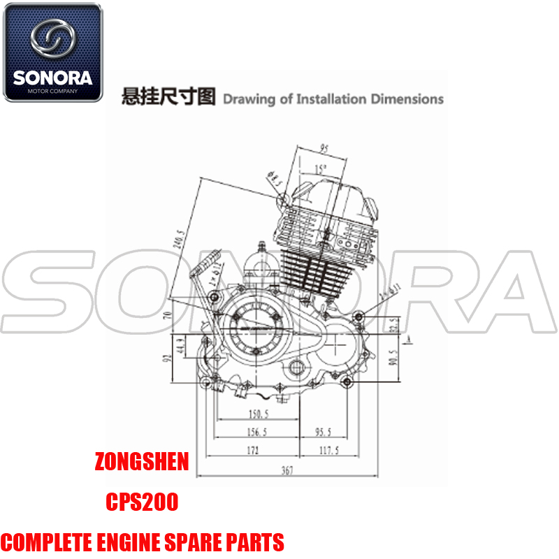 Zongshen CPS200 Complete Engine Spare Parts Original Parts