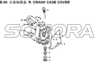E-06 R. CRANK CASE COVER XS150T-8 CROX For SYM Spare Part Top Quality